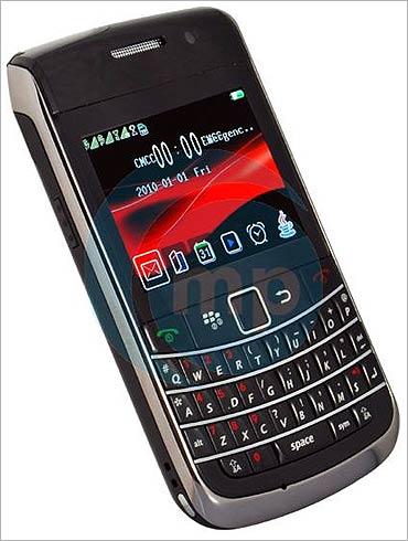 China Mobile.