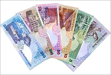 Qatar currency.