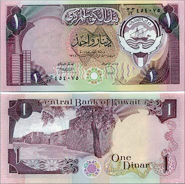 Kuwait currency notes.