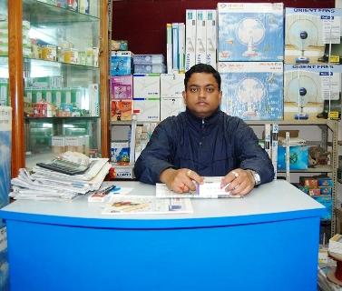 Prabir Kumar Das.