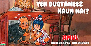 Amul ad shows reported case of bugging of the office of the Finance Minister.