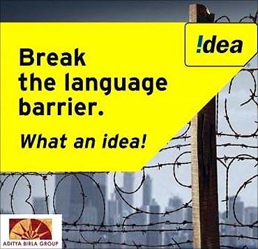 Idea ad.