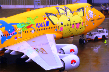 An All Nippon Airways aircraft.