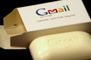 They can also integrate Shortmail with Gmail.