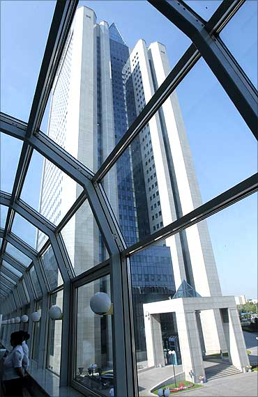 A general view of the Gazprom headquarters in Moscow.