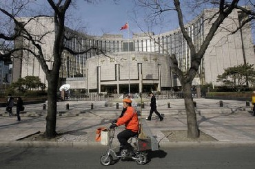 Central Bank of China.