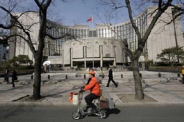Central Bank of China.