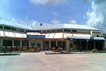 Veer Savarkar International Airport.