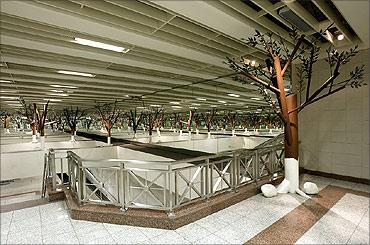Ethniki Amyna Metro.