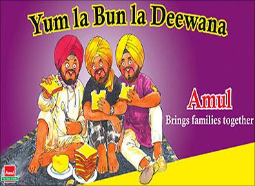 Yamla, Pagla, Deewana.