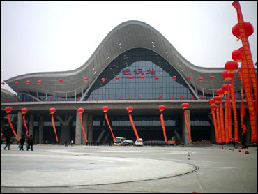 The new Wuhan Railway Station.