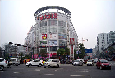 Nanhai Metromall, Dali Town, Foshan.