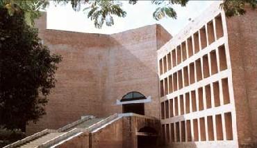 IIM, Ahmedabad