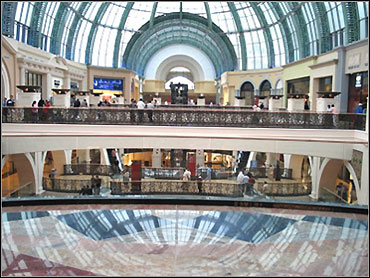 Mall of Emirates.