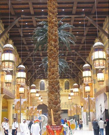 Mall of Emirates.