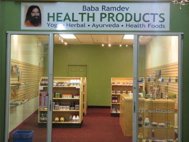 Patanjali Ayurved is Baba Ramdev's main company.