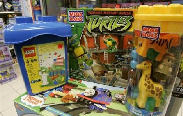 Unusual business: An online library for toys