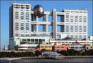 Fuji Television building.