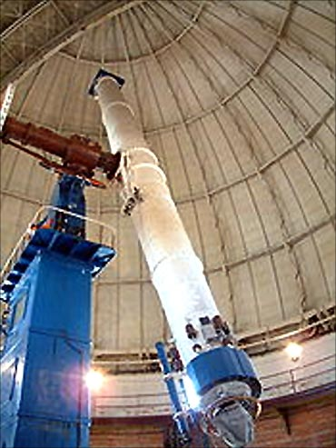Pingtang telescope.