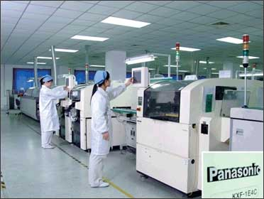 Panasonic factory in Japan.