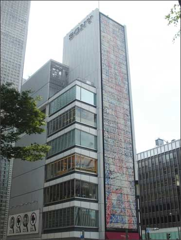 Sony headquarters in Japan.