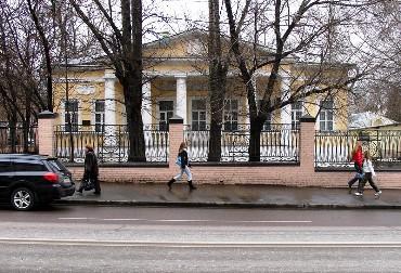 Vsevolozhsky Mansion, Ostozhenka.