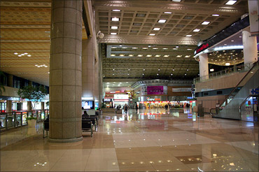 Seoul Gimpo International Airport.