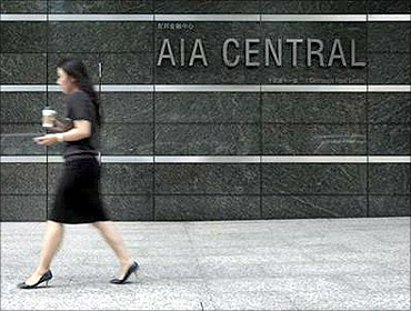 AIA is an insurance company based in Hong Kong.