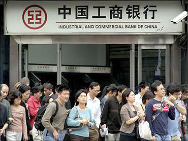 ICBC is the largest Chinese bank.