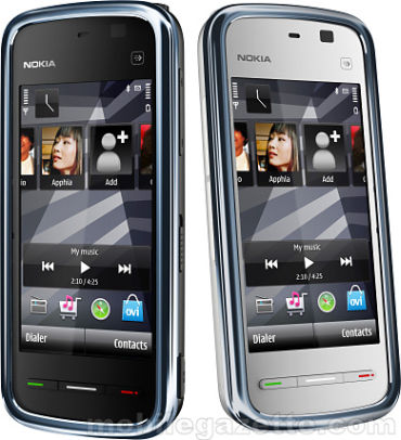 The IT team at Marico developed a mobile-based application for Nokia 5235 series handsets.