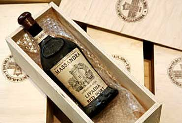 It is the oldest known bottle of sherry.