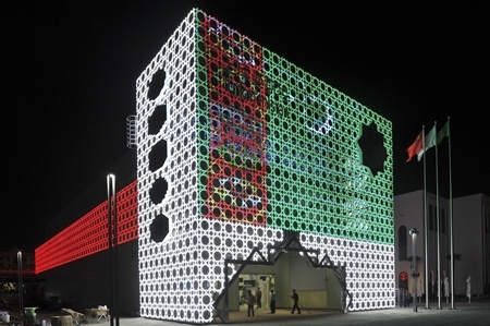 A night view shows the Turkmenistan pavilion at the Shanghai World Expo site.