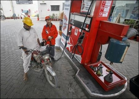 A petrol pump