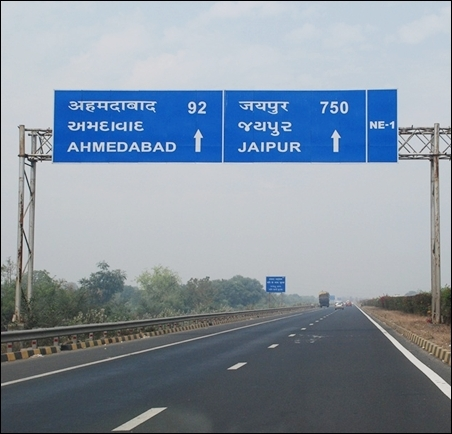 Ambitious highway project.