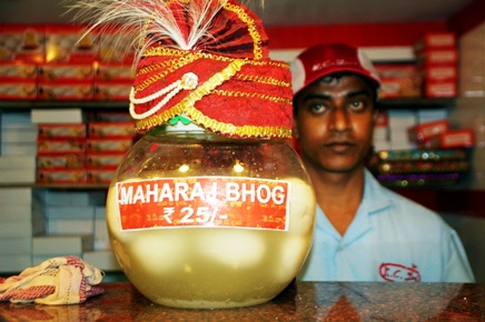 Maharaj bhogs come for Rs 25 a piece.