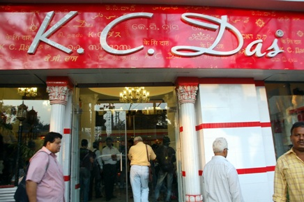 K C Das' retail outlet in central Kolkata.