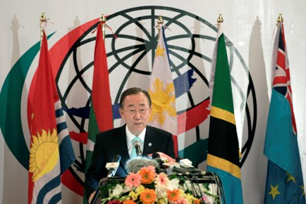 United Nations Secretary-General Ban Ki-moon talks during the international conference on climate change in Dhaka.