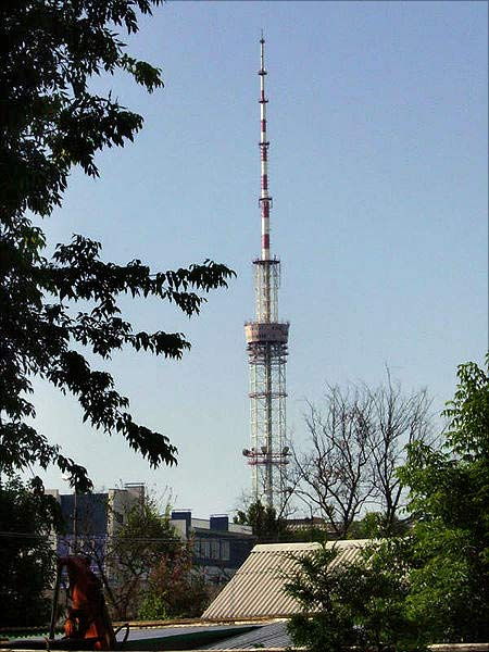 Kiev TV Tower.