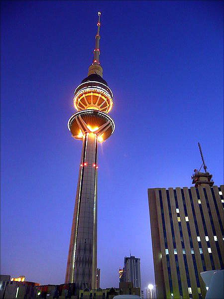 Liberation Tower (Kuwait).