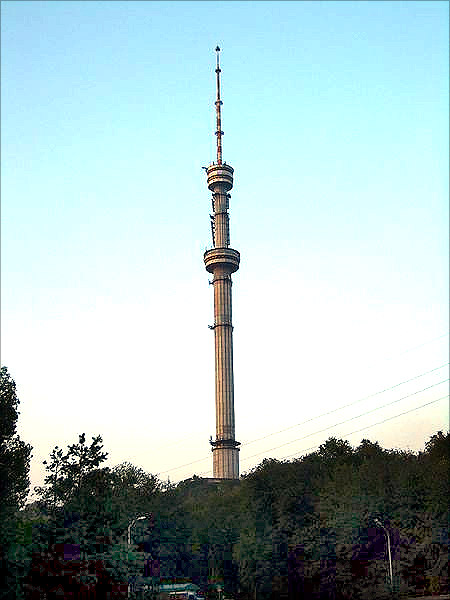 Almaty Tower.