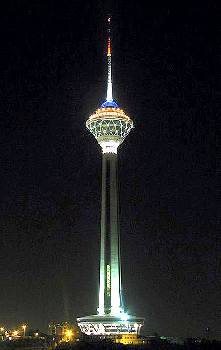 Milad tower.
