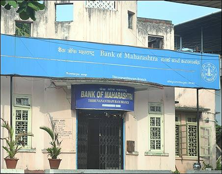 Bank of Maharashtra.