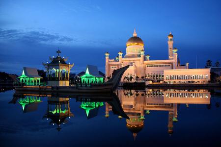 Bandar Seri Begawan, Brunei Darussalam.
