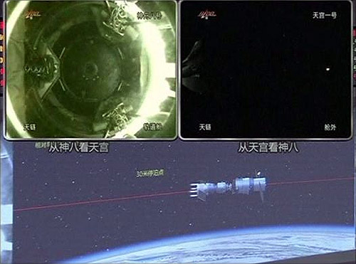 A view of China's Tiangong.