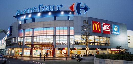 It is one of the largest hypermarket chains in the world.