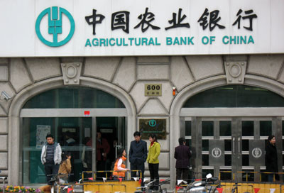 It is one of the 'Big Four' banks in China.