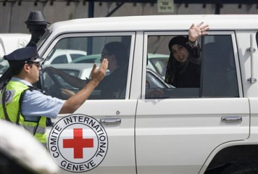 International Committee of the Red Cross.