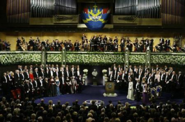 There have been a few years in which the Nobel Prize has not been awarded.
