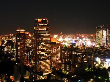 Tokyo, capital of Japan.