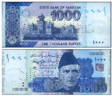 Pakistan's 1,000 rupees currency note